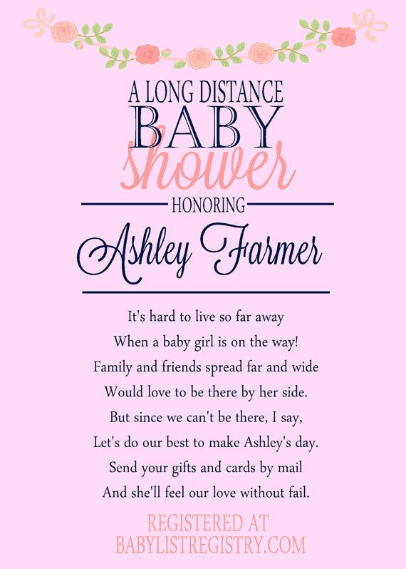 When To Register For Baby Shower Part - 16: A Long Distance Baby Shower Invitation Baby By Asusanleedesign