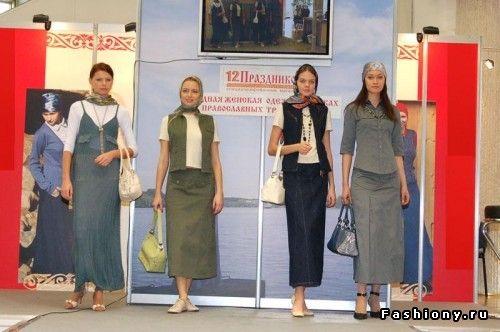 православная мода 2015 - Поиск в Google