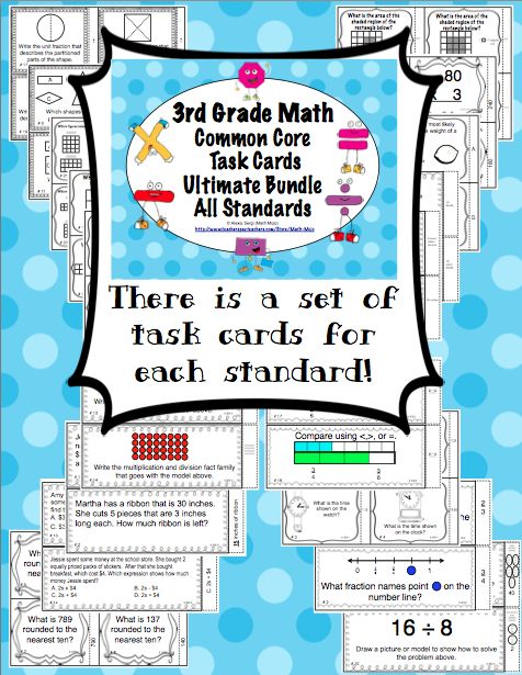 79 best math task cards images on pinterest math task cards 3rd grade common core math task cards your planning just got easier with these 3rd fandeluxe Gallery