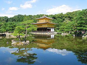 Rokuon-ji (鹿苑寺?) aka Temple of the Golden Pavilion (金閣寺, Kinkaku-ji?)