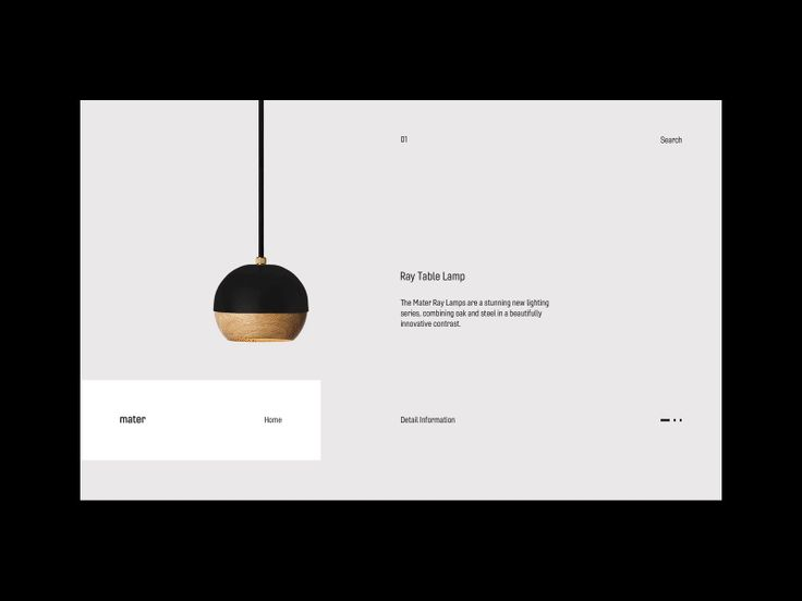 Working on Mater - Redesign Concept.  Mater is a Danish design brand, founded by Henrik Marstrand in 2006 with a strong vision to create timeless and beautiful design, based on an ethical business...