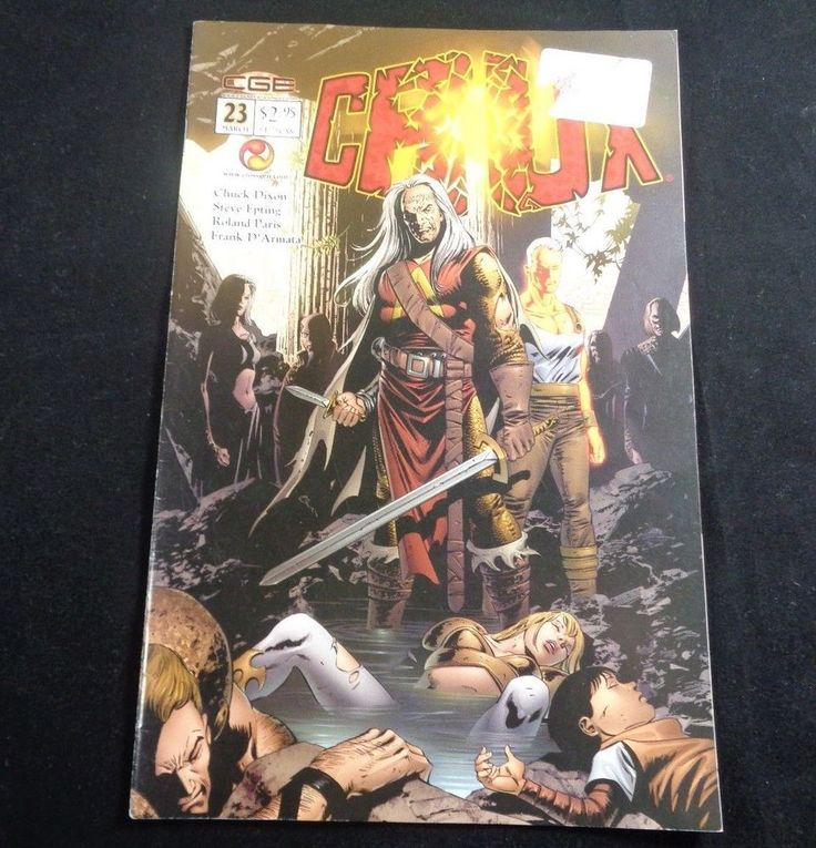 CGE Comics Crux #23 March 2003 First Printing
