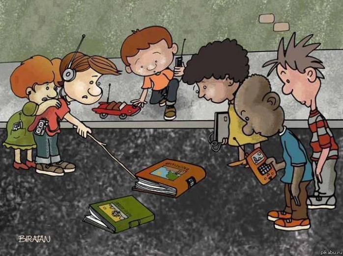 우리시대의 어린이들. 책은 조만간 박물관에 가야 볼 수 있을듯.