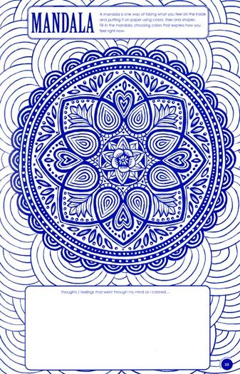 """Ink About It"" therapeutic mandala exercise for teens and 'tweens from Art with Heart"