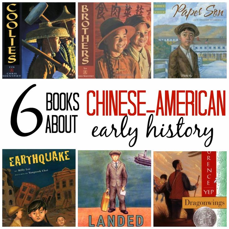 Marie's Pastiche: Early Chinese-American History Books for Kids for Asian-Pacific American Heritage Month | Blog Hop & Link Up