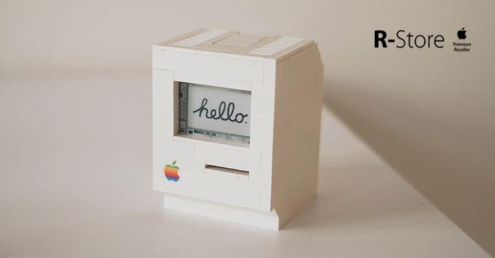 Costruire un computer Macintosh in casa? Facile: basta solo qualche mattoncino Lego!