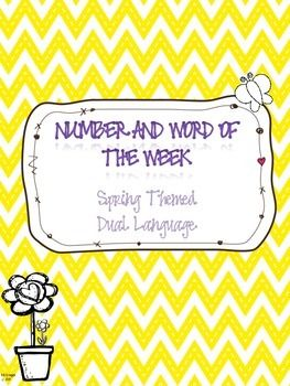 Number of the Week & Word of the Week *Dual Language* #math #reading #spring #duallanguage