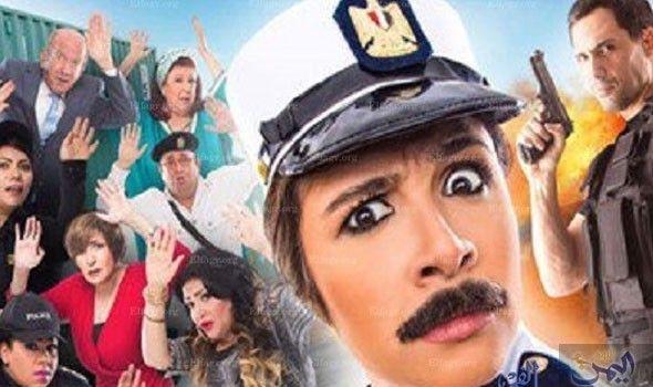 فيلم Captain Hat Youtube Captain