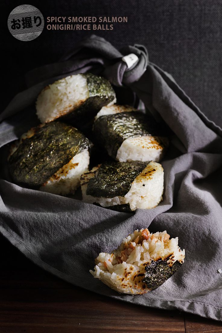 Spicy Smoked Salmon Onigiri - Japanese rice balls