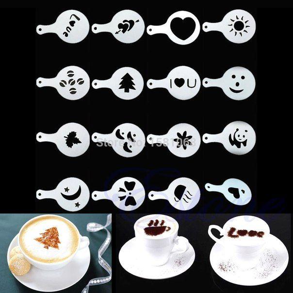 Трафареты для кофе капучино ССылка: http://ali.pub/a4s9e