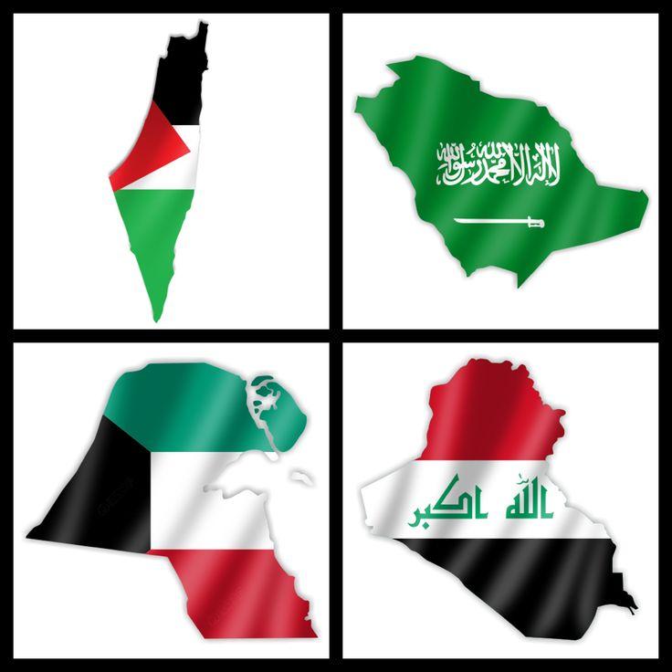 Where are you from???  Download the MOJATI emoji app! 1,300+ Islamic, Middle Eastern, North African, and South Asian emojis at your fingertips! Available on Android and iOS📱 #emoji #app #emojiapp #islam #arab #desi #hijab #hijabifashion #dubai #palestine #qatar #jordan #saudiarabia #morocco #libya #tunisia #egypt #pakistan #afghanistan #iran #turkey #syria #iraq #yemen #oman #bahrain #uae #muslim