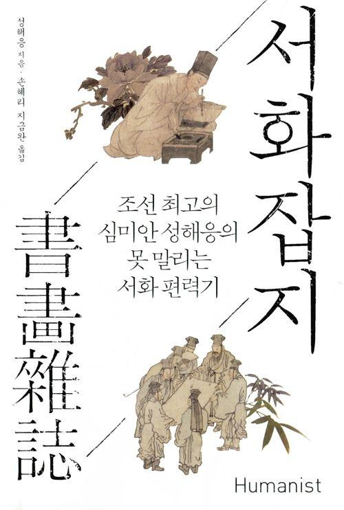 Korean art magazine