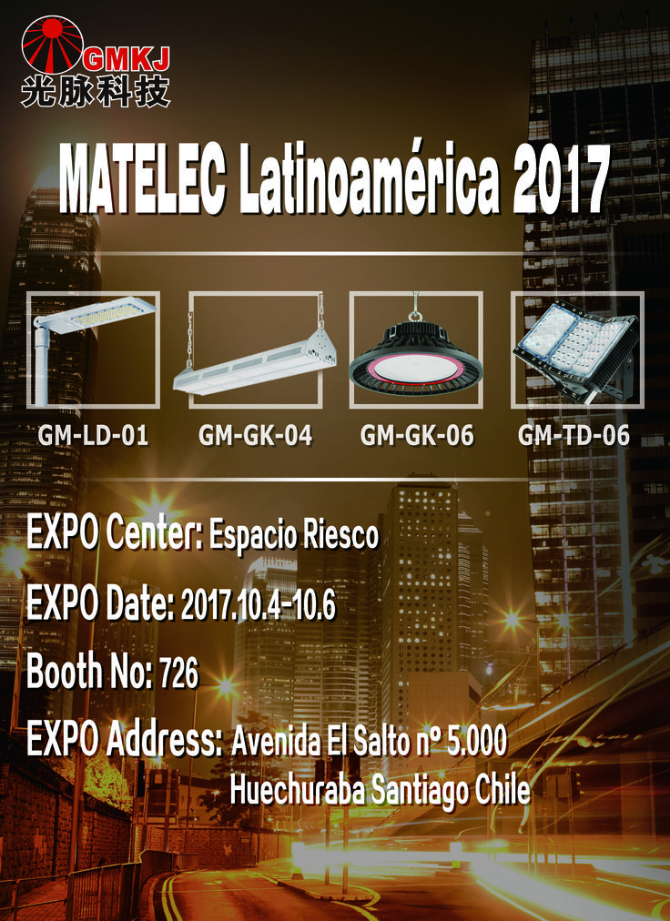 #LED #Chile, we are coming. http://gmkjled.com