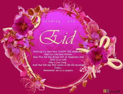 Every India: Happy eid images shayari 2016