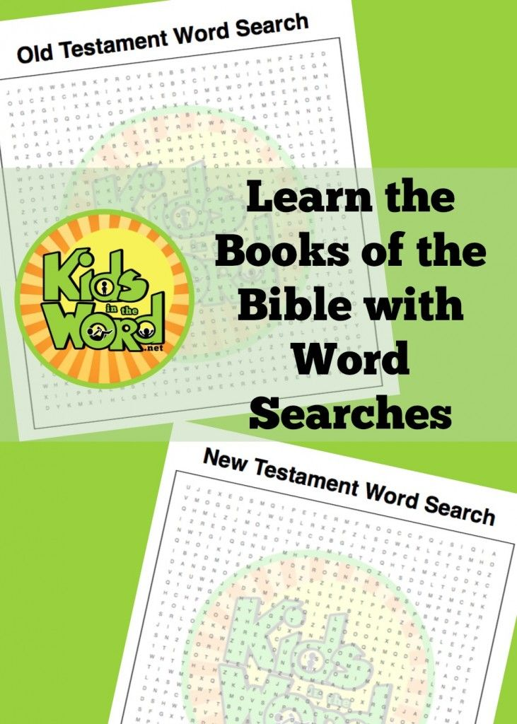 Bible Word Search Puzzles - dltk-bible.com