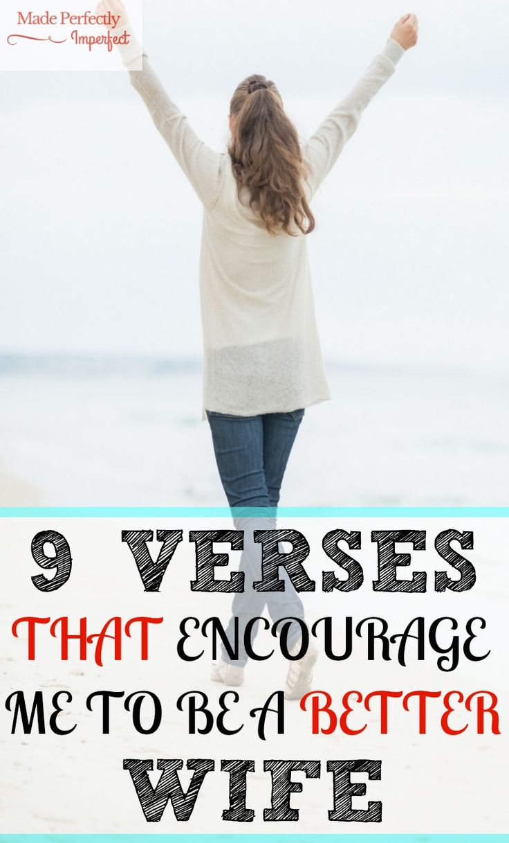 When you just want to fly off the handle at your spouse's behavior, I encourage you to read, memorize and pray through these 9 verses.