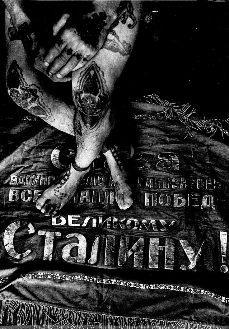 Sergei Vasiliev - Prisoner in a Russian prison (From a reportage on tattoos of prisoners in the prisons of Chelyabinsk, Nizhny Tagil, Perm and San Pietroburgo) 1989-1993 | #Russia #tattoo #blackAndwhite #prison #WPP #WordPressPhoto