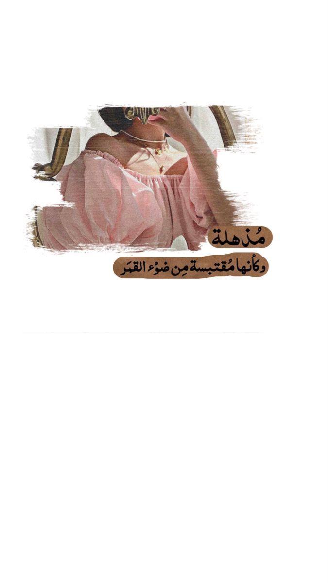 Pin By Zainab On ستوريات Girly Photography Photography Inspiration Portrait Shadow Photos