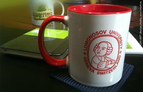 Фирменная кружка  Lomonosov University (Geneva)