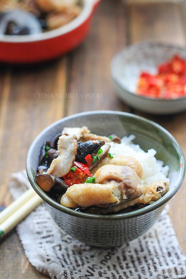 Steamed Chicken with Chinese Mushrooms