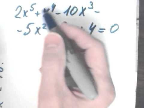 Как найти корни многочлена и сдать ЕГЭ по математике на 100 баллов Хотите сдать ЕГЭ по математике на 100 баллов?  #matematika skype #ege online #wanttoknow ЕГЭ по математике на 100!