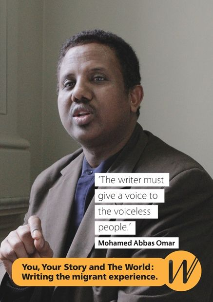 Mohamed Omar, Writers Victoria - Writing the Migrant Experience http://writersvictoria.org.au/news-views/post/the-writer-must-give-a-voice-you-your-story-and-the-world/