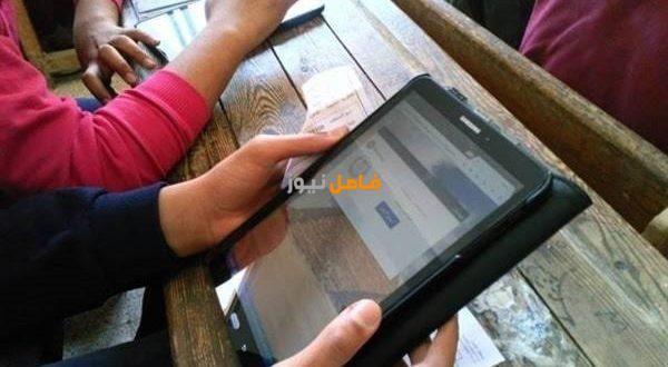 جدول امتحانات نصف العام 2021 جدول امتحانات الصف الاول الثانوي How To Make Shorts Samsung Galaxy Phone Earn Money