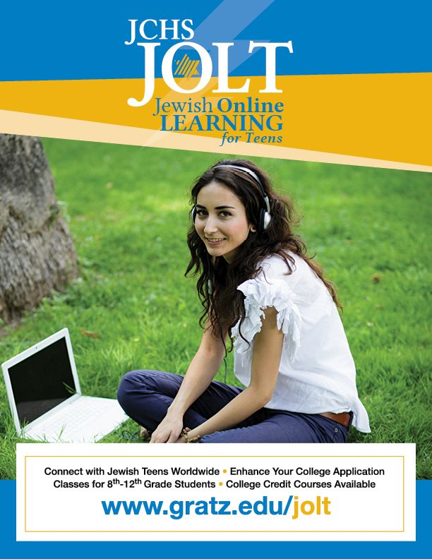 JOLT Jewish Online Learning for Teens | JCHS Gratz Information ...