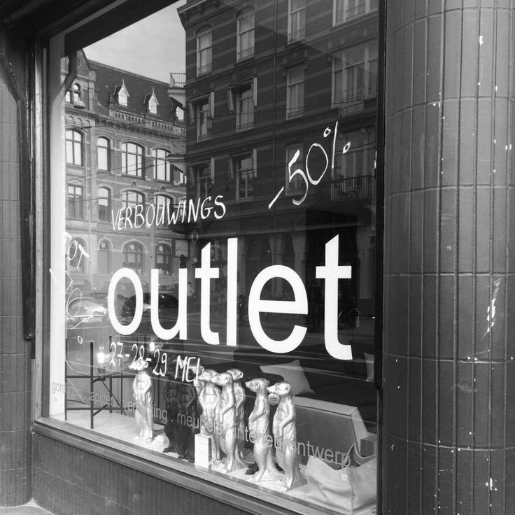 Outlet EDHA interieur -- Amsterdam -- 08/12-10/12