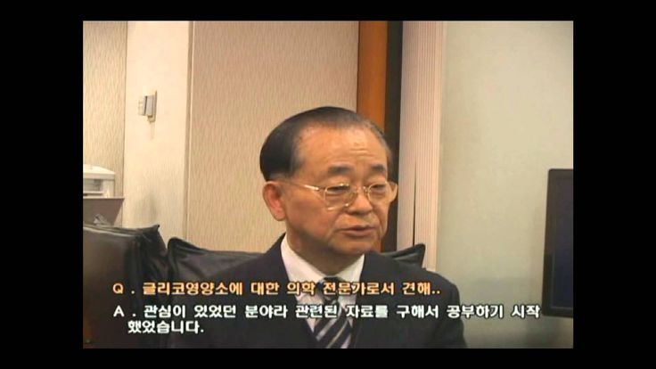 9인의 의사가 말하는 글리코영양소 -박경남 원장(내과전문의)