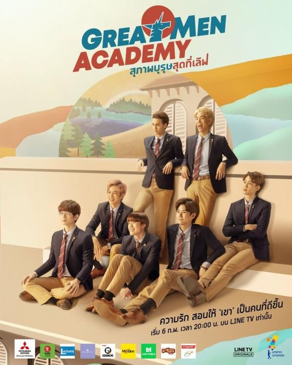 Great Men Academy The Fun Starts From Ep 2 Korean Drama Movies