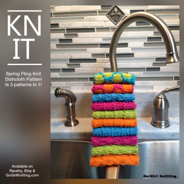 Spring Fling Knitted Dishcloth Pattern