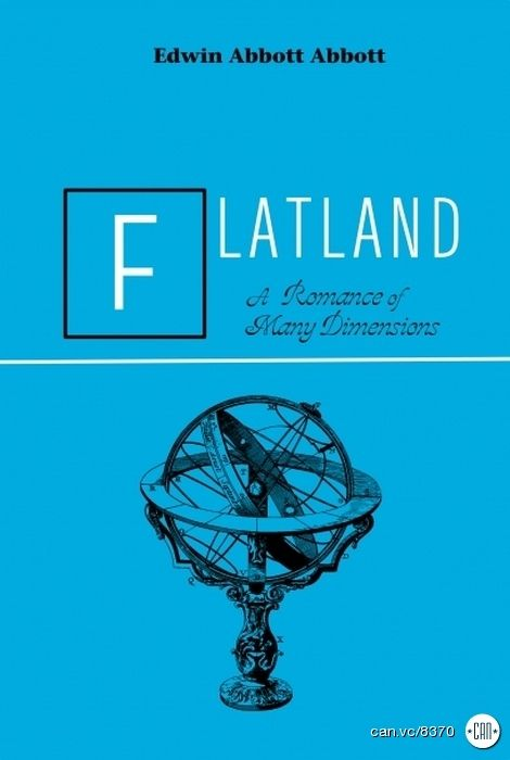 review of the flatland a romance Find flatland geometry lesson plans and teaching  in the fourth and/or higher dimensions after reading flatland: a romance of many  access see review.