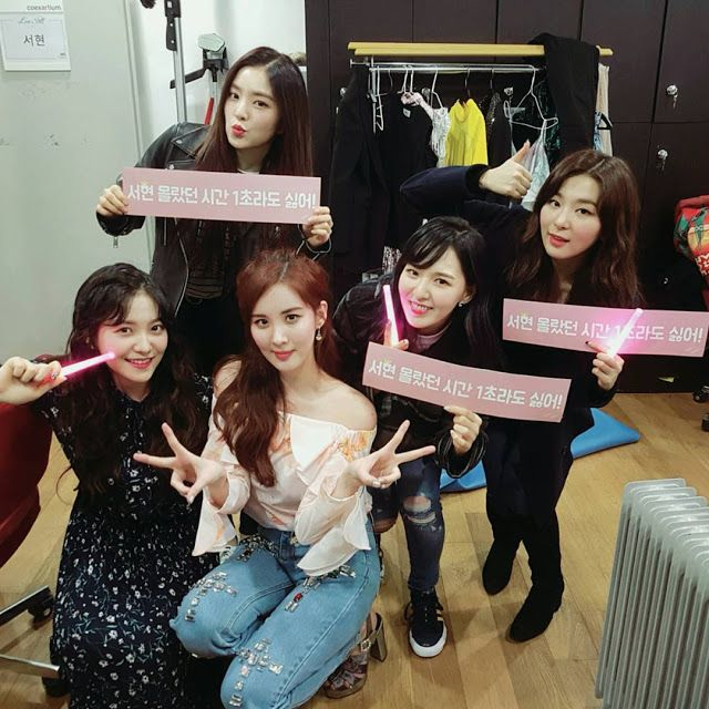 SNSD SeoHyun thanks Red Velvet for coming to her first concert ~ Wonderful Generation ~ All About SNSD, Wonder Girls, and f(x)