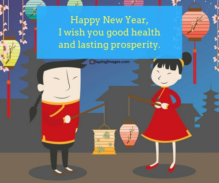 Quotes Chinese New Year Wishes: 1000+ Ideas About New Year Wishes On Pinterest