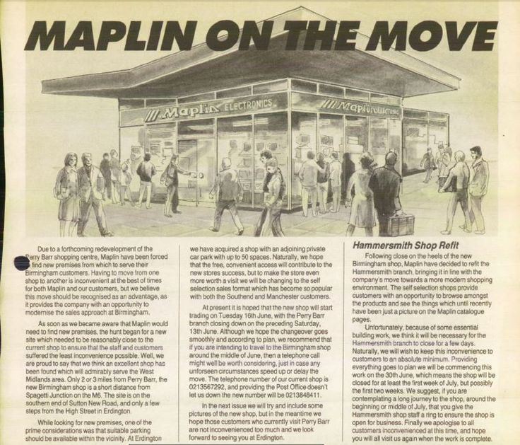 Maplin on the move - announcement of new store openings - retro - 1980s UK high street electronics retailer