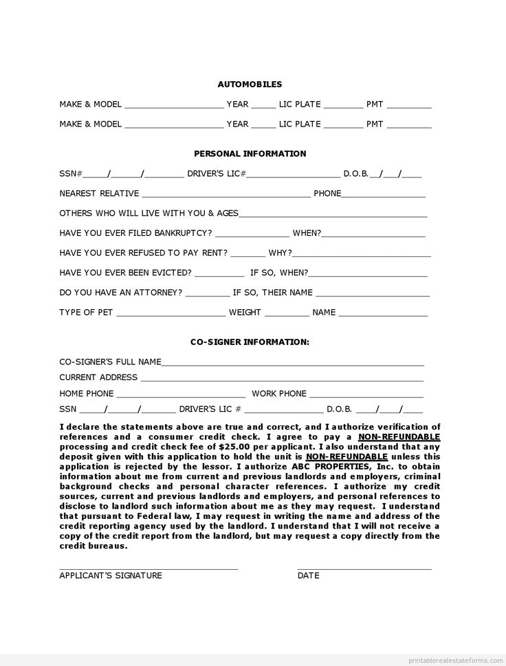 printable rental owner finance application template 2015