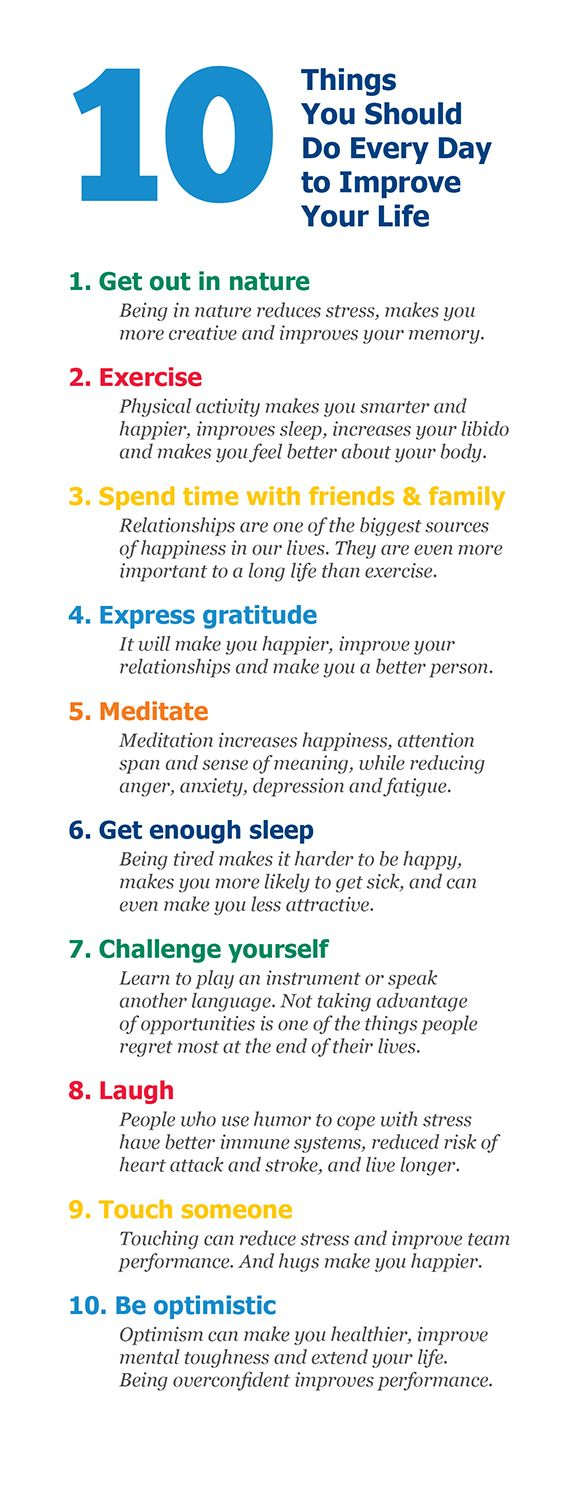 how to add life into every day