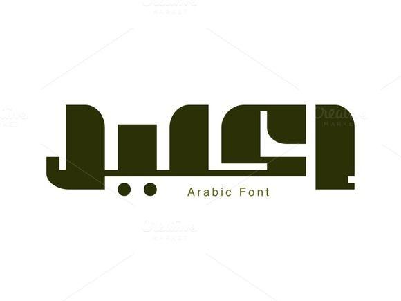 western fonts free