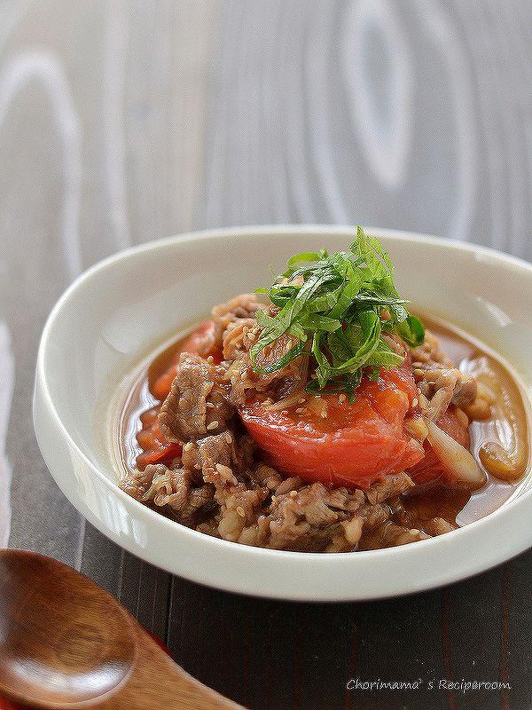 たっぷりトマトの牛肉炒め煮 by 西山京子/ちょりママ   レシピサイト ...