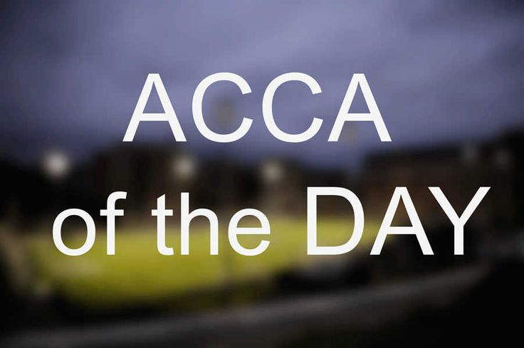 Daily ACCA Bet Thursday December 15, 2016