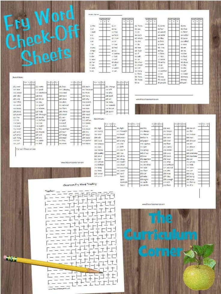 Fry Word Check Off Lists FREE from The Curriculum Corner - great forms for checking students the first week of school!  Updated - now includes all check off sheets in one file!