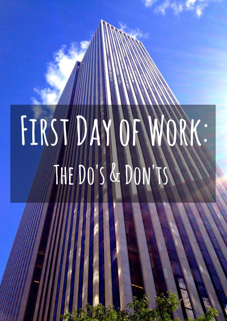 Today marks the beginning of my third week at my new job! I am slowly starting to get into a rhythm and the nerves have definitely subsided. However, that first day was a complete whirlwind. After ...