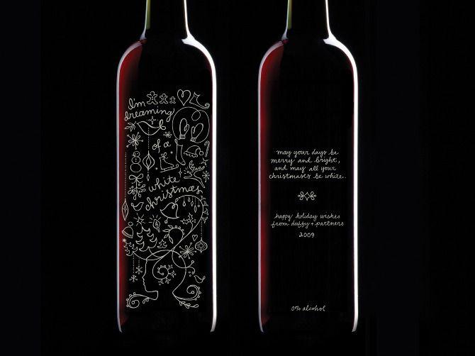 allison newhouse, holiday party vino illustration.