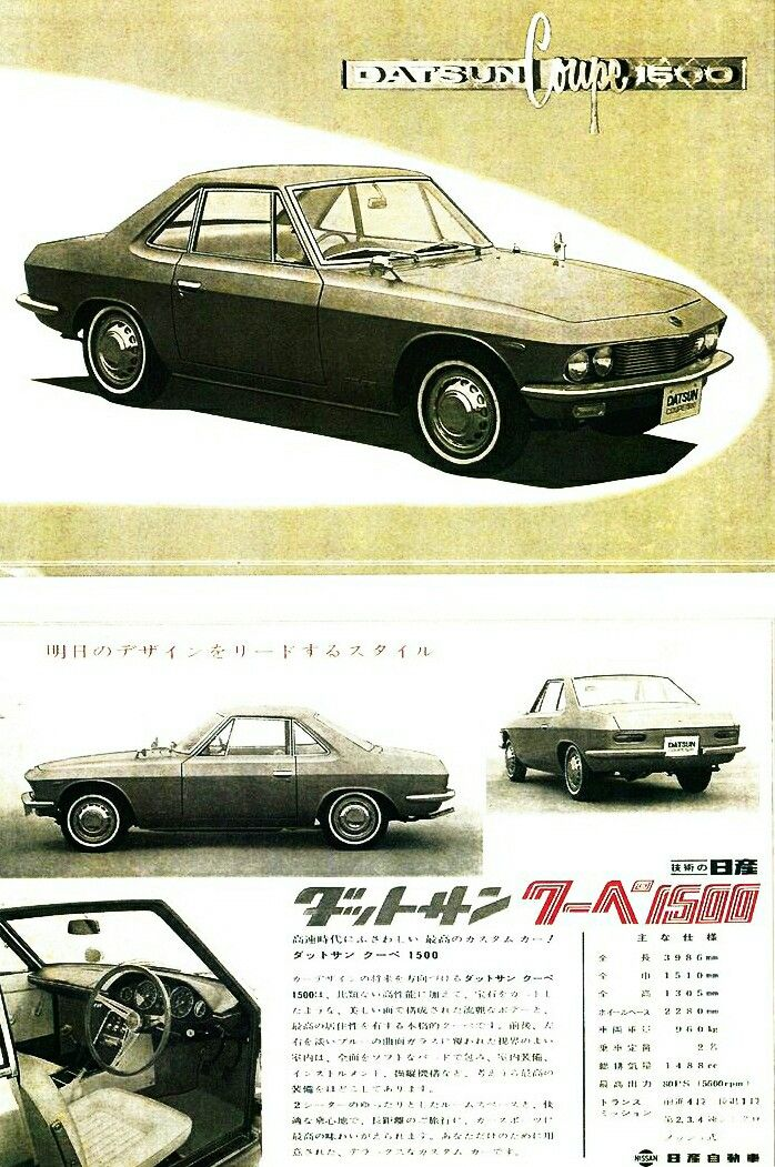Dattsun Coupe 1500. Car AdvertisingJapanese ...