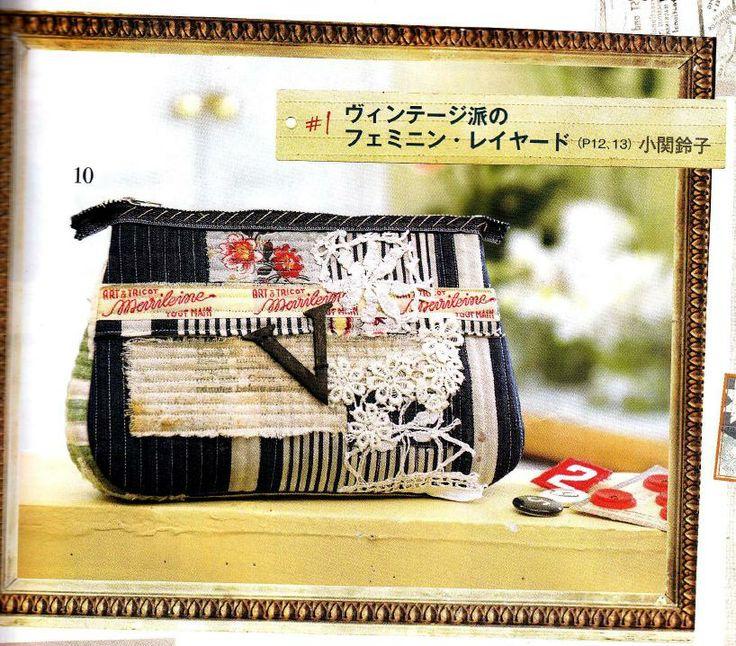 made by Suzuko Koseki