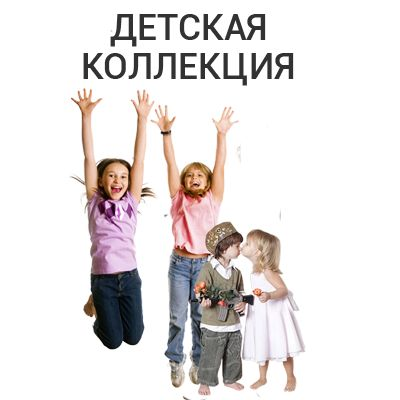 Шапки оптом modna-shapka.com.ua - шапки, кепки, бейсболки купить оптом в Украине. Оптом снуд, хомут, береты. Интернет-магазин «Модна Шапка». Распродажа. Шапки оптом женские,мужские,детские шапочки,молодежные для подростков,зимние,летние,вязаные,меховые,трикотажные оптом от производителя «Модна Шапка». Заказать шапки modna-shapka.com.ua оптом Вы можете в таких городах Украины, как : Винница , Днепропетровск , Житомир , Запорожье , Ивано-Франковск , Киев , Кировоград , Луцк , Львов , Николаев…