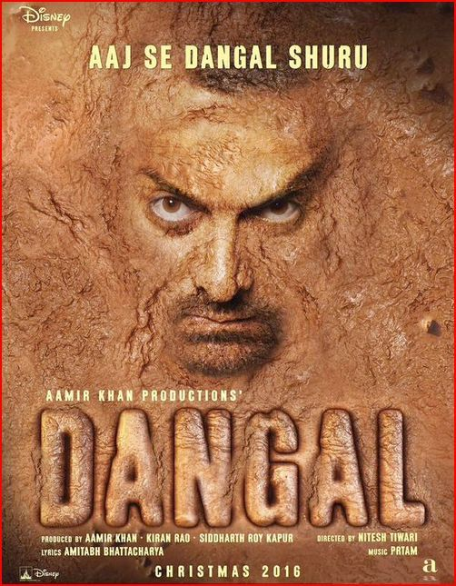 Get know about Aamir Khan Upcoming Film Dangal- Dangal Movie,Dangal Movie release date,Dangal Movie songs, aamir khan upcoming film,Dangal Movie language