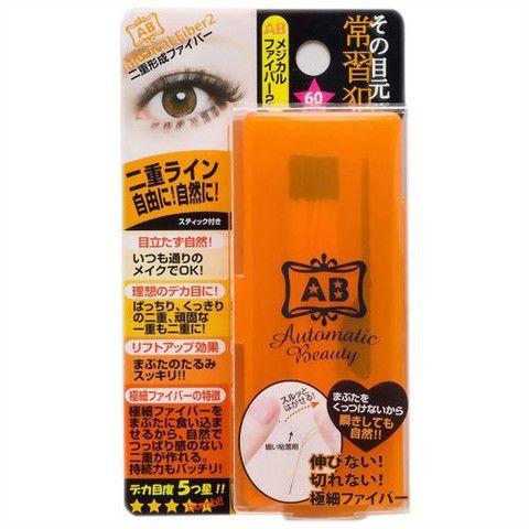 AB Mezical fiber 2  Eyelid Tape (60pcs)
