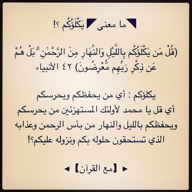 DesertRose,;,Aayat bayinat,;, Photo taken by @mudhammtan on Instagram, pinned via the InstaPin iOS App! (12/25/2014),;,